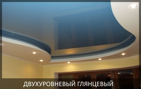 Натяжной потолок в зал фото цена, глянцевый двухуровневый натяжной потолок в гостиную.
